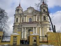 wycieczka do Wilna, Kościół Św. Piotra i Pawła